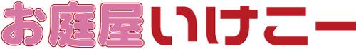 oniwaya-ikeko-logo